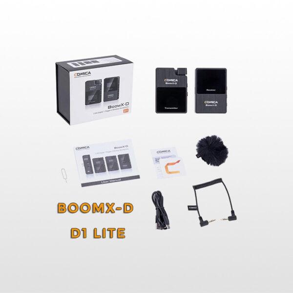 BoomX D D1 Lite