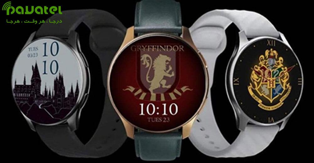 نسخه هری پاتر ساعت هوشمند